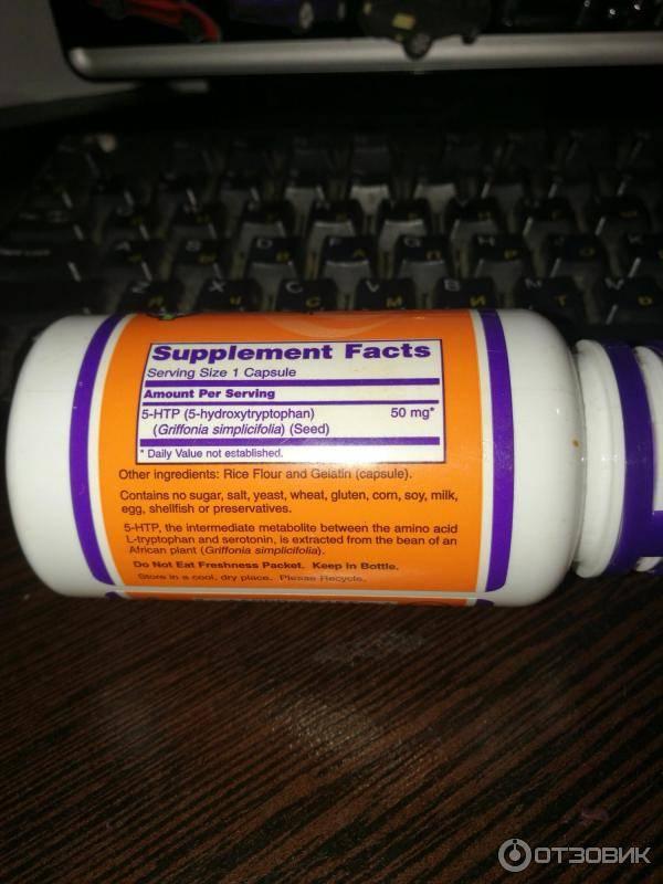 Эффективные витамины от нервов и стрессов