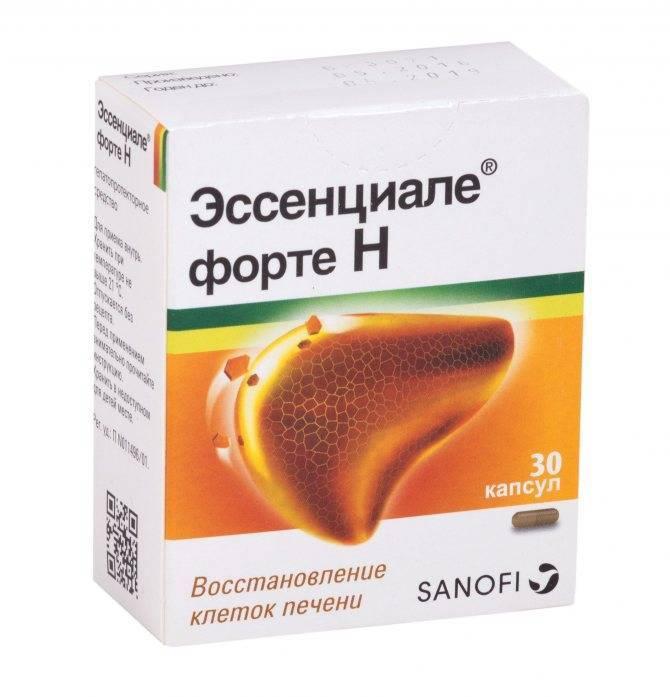 восстановление печени после приема антибиотиков