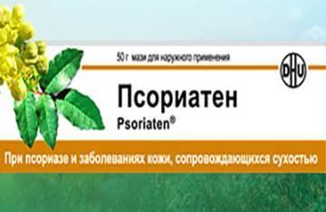 гомеопатические средства от псориаза