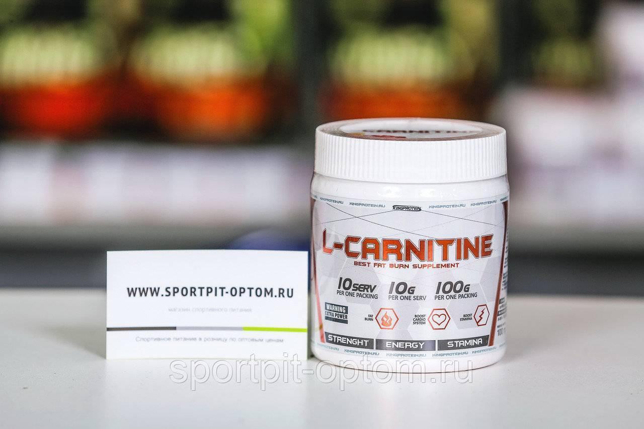 Жиросжигатель л-карнитин: вред для здоровья, противопоказания и побочные эффекты