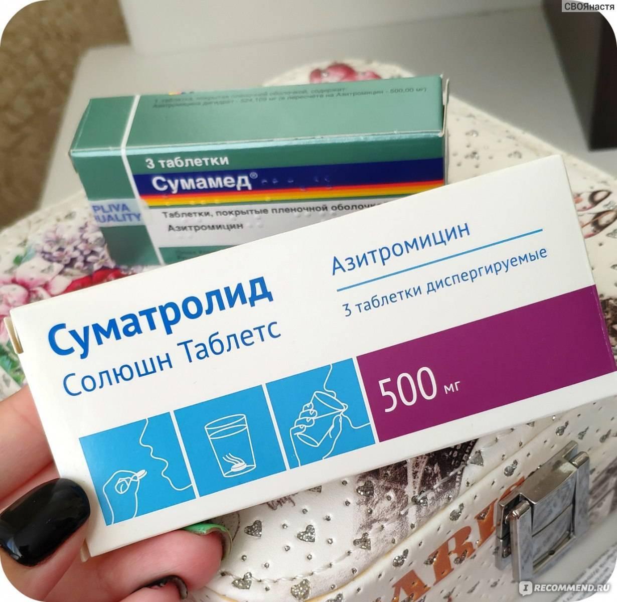 антибиотики при гнойной ангине у взрослых