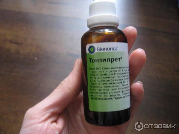 Лечение ангины гомеопатией у детей. гомеопатия при лечении и профилактике тонзиллита