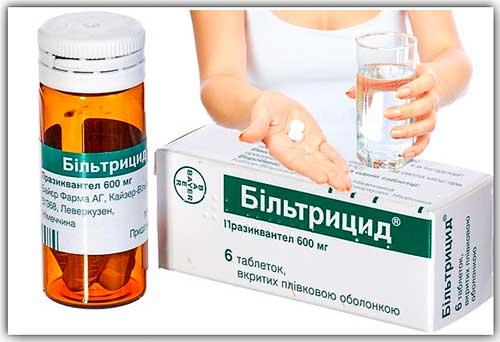Кому и как принимать бильтрицид при описторхозе?