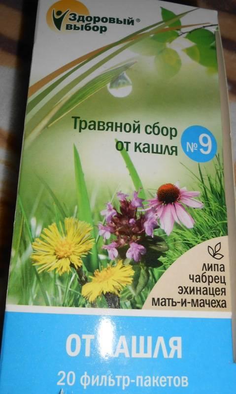 Народные отхаркивающие средства от сухого кашля в домашних условиях