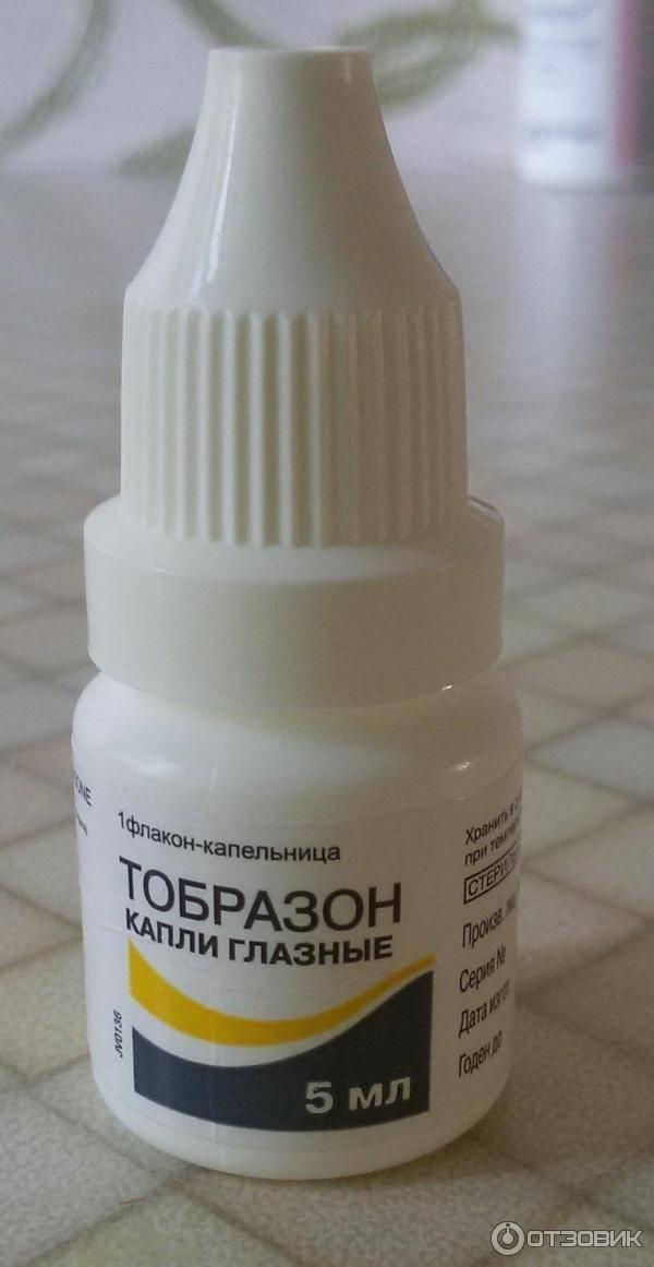 Тобразон глазные капли – инструкция по применению, аналоги