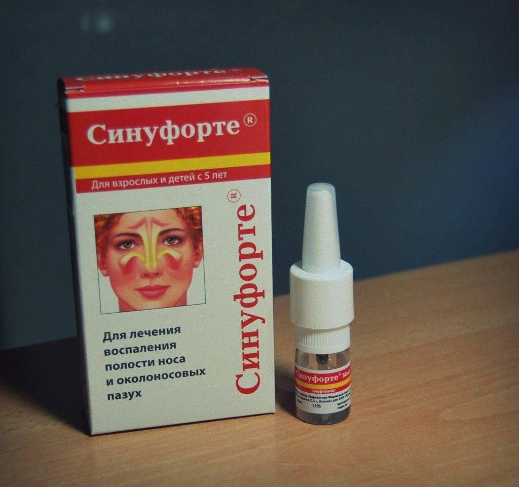 Хорошие капли в нос при гайморите - 32 лучших препарата