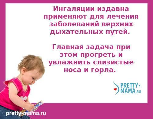 Чем разрешено лечить кашель у ребенка возрастом 1 год