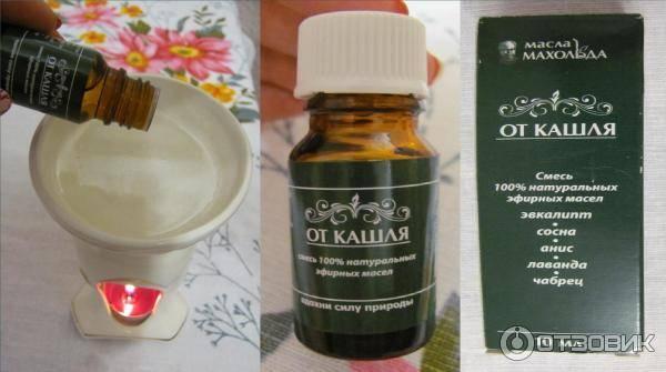Детям эфирные масла от кашля для детей