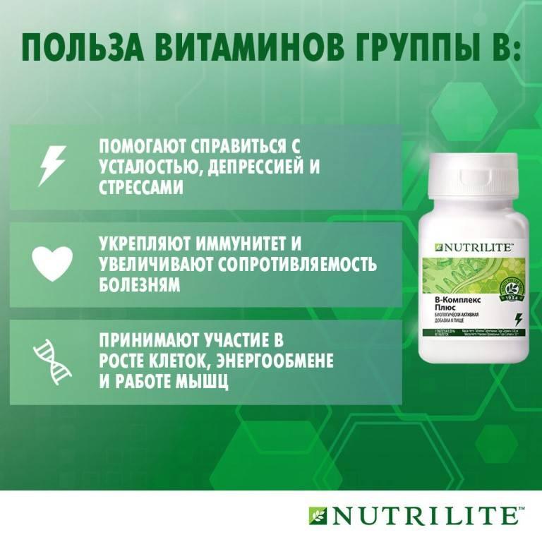 Самые эффективные витамины от усталости и сонливости.