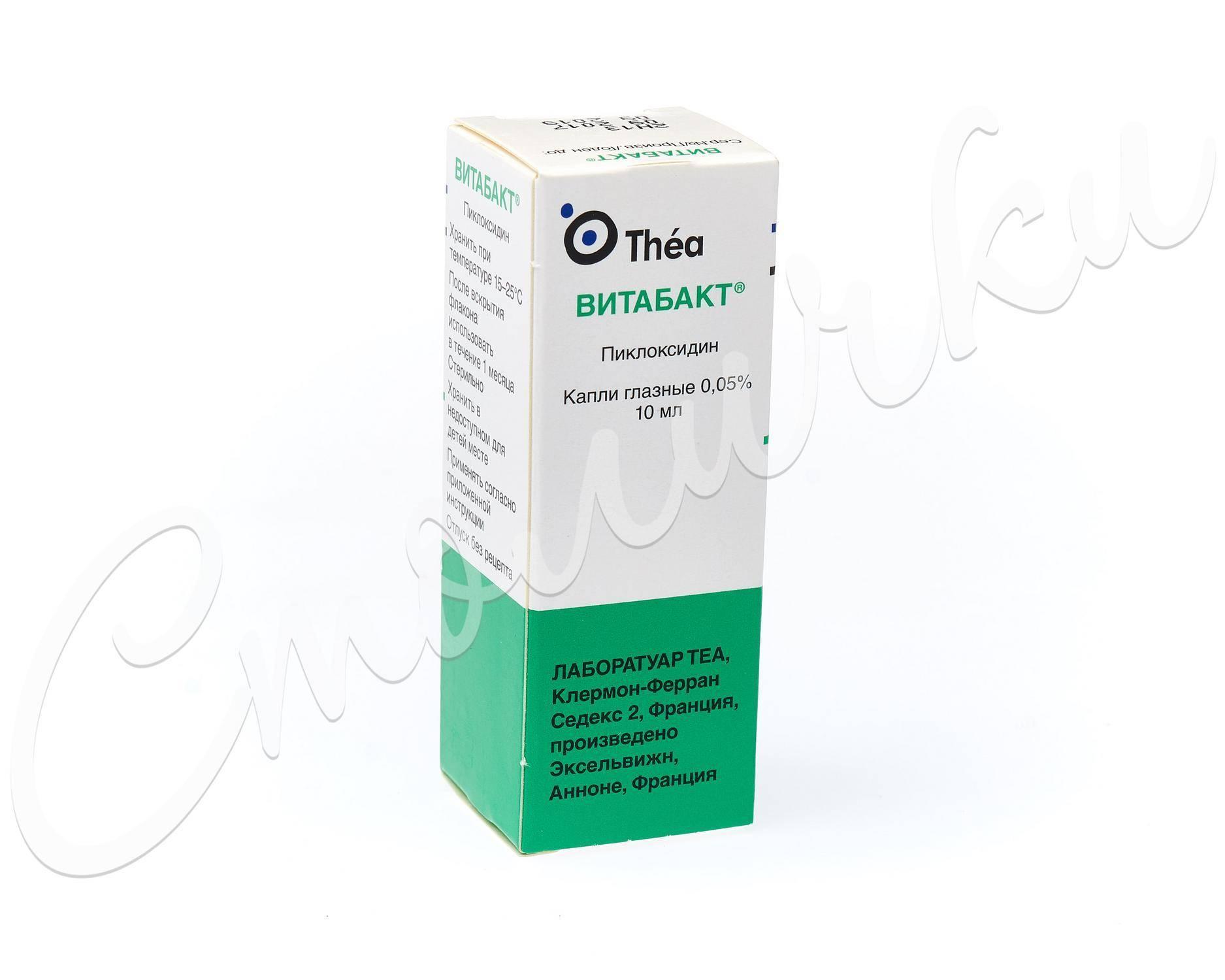 Глазные капли витабакт — польза, вред, показания