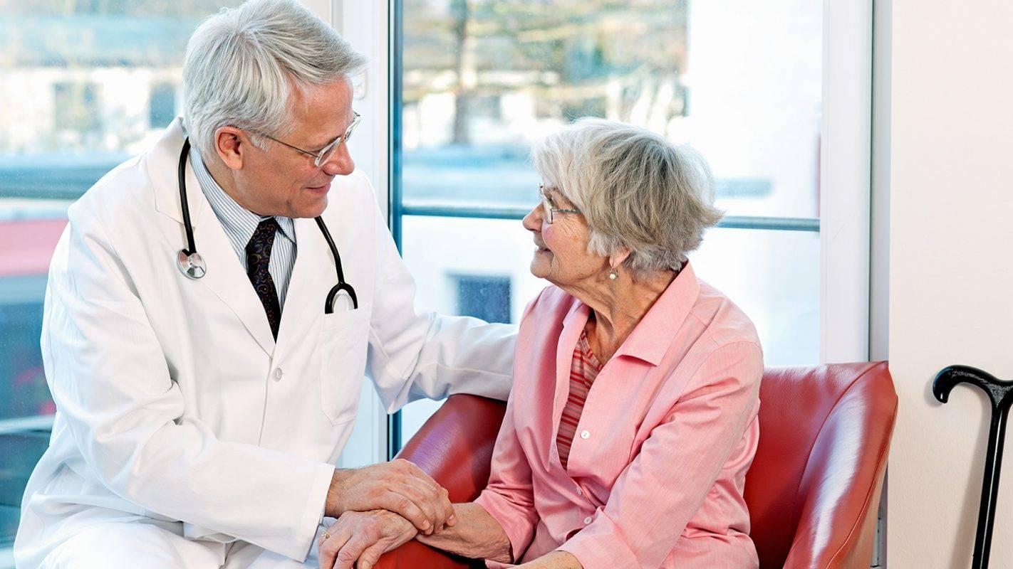 Значимые симптомы и проявления атеросклероза