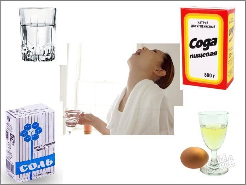 Ангину водкой лечить можно