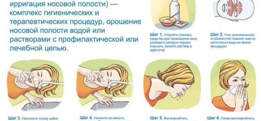 можно ли прогревать нос при насморке