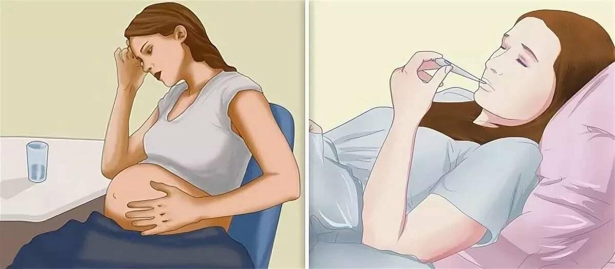 чем лечить синусит у беременных