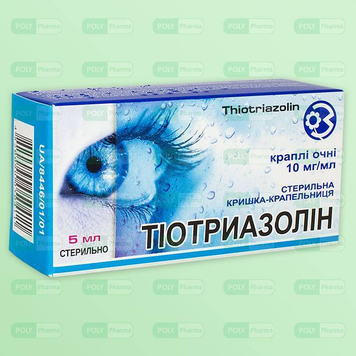 тиотриазолин капли глазные инструкция