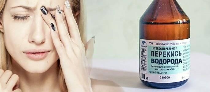 лечение гайморита перекисью водорода