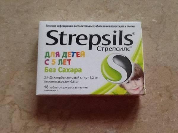 Лекарства от кашля для детей в таблетках для рассасывания