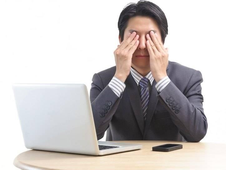 почему устают глаза