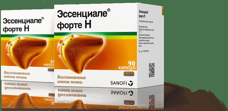 После антибиотиков болит печень