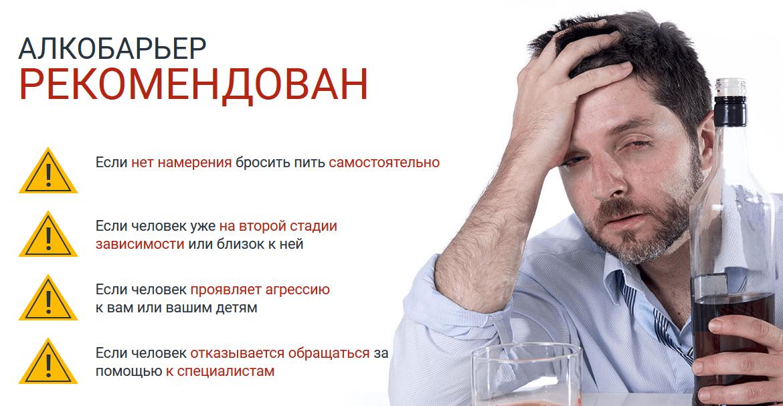 Как бросить пить с народными средствами