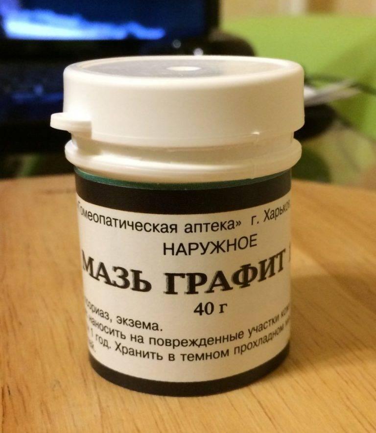 Лечение псориаза гомеопатическими препаратами