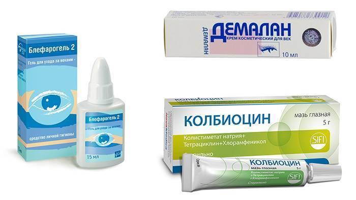 Эффективные средства и препараты для лечения демодекса