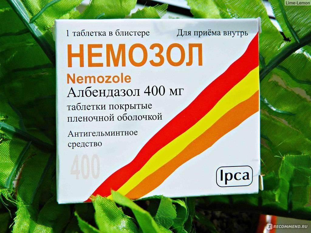 антипаразитарные препараты широкого спектра действия для людей