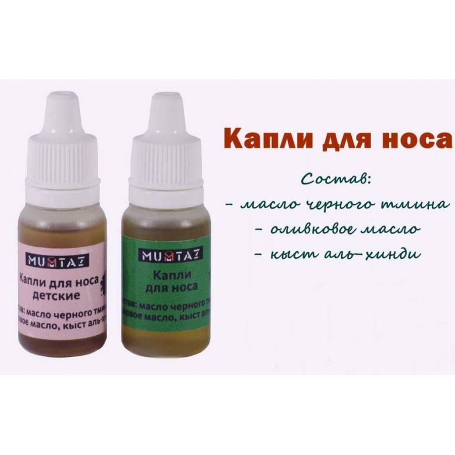 подсолнечное масло в нос