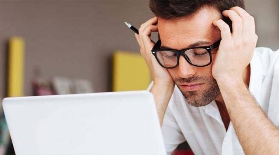 5 методов, как снять усталость глаз?