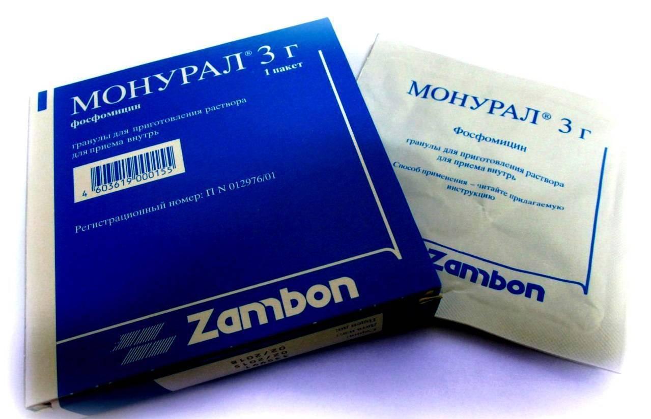 таблетки от цистита у мужчин быстрое лечение