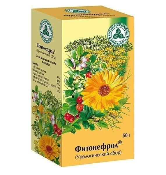 чай при цистите в аптеках
