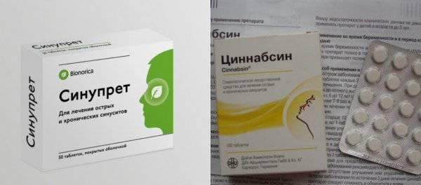 Лечение гайморита при гв