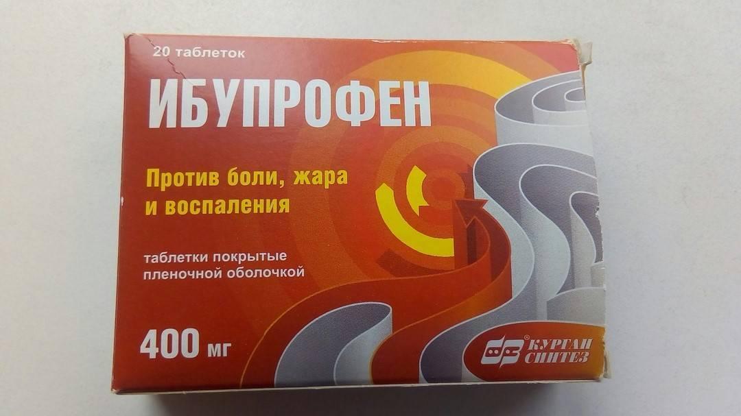 Медикаменты для избавления от невралгии: эффективные таблетки и уколы