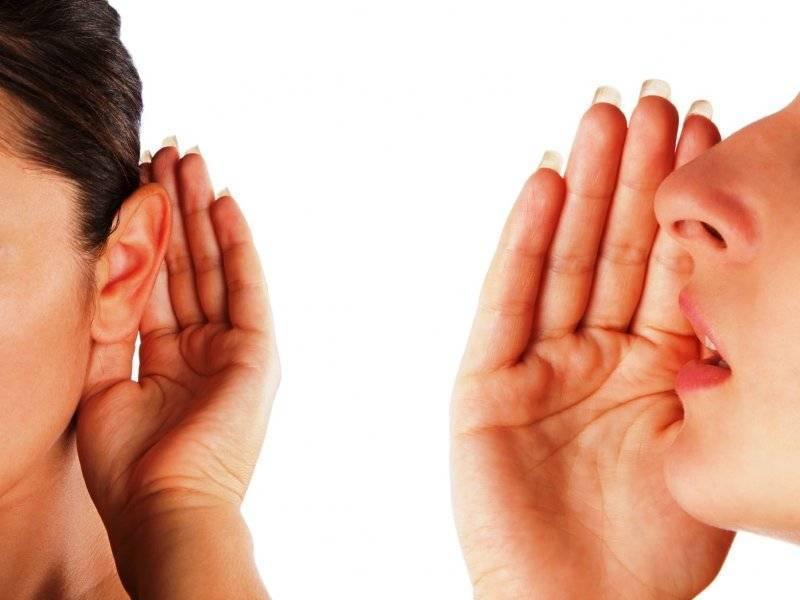 Глухота и потеря слуха
