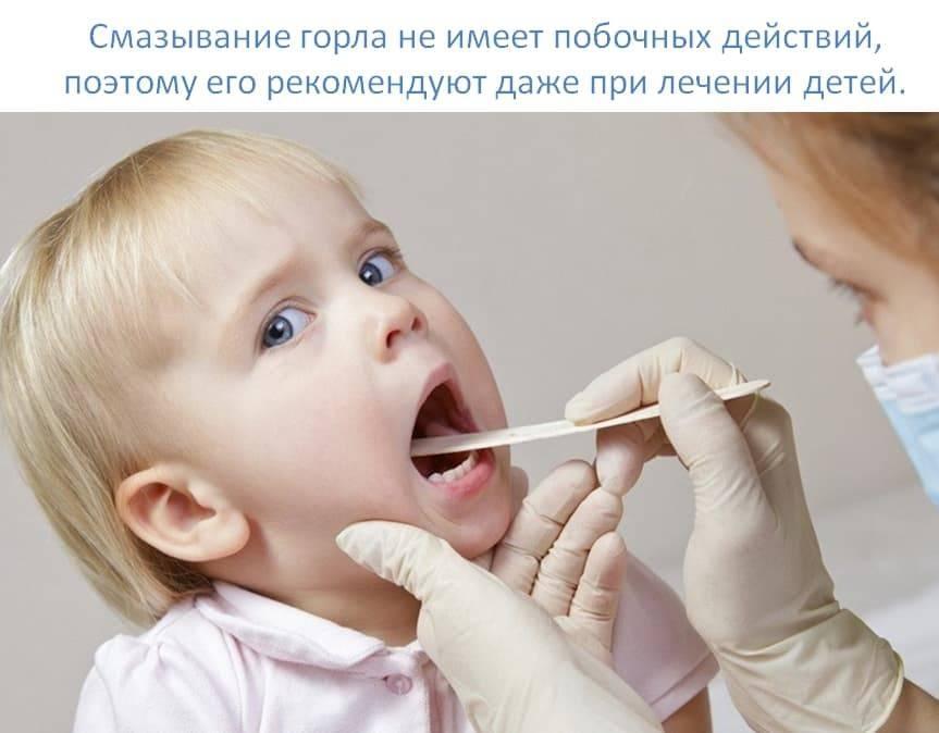 Чем полоскать горло при ангине: правила лечения тонзиллита в домашних условиях