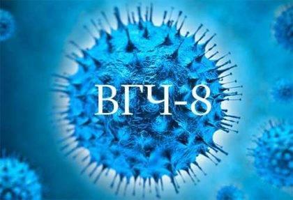 Что такое вирус герпеса 5 типа и как он проявляется у взрослых и детей