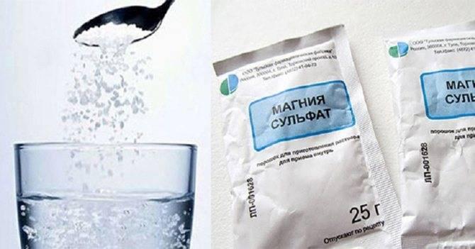 Чистка печени магнезией в домашних условиях: тюбаж сульфатом магния