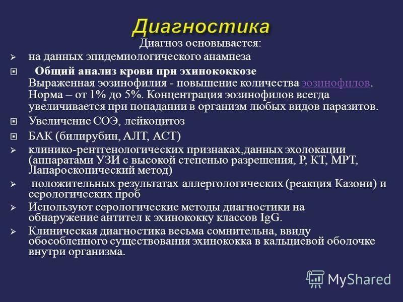 Новиков сергей валентинович