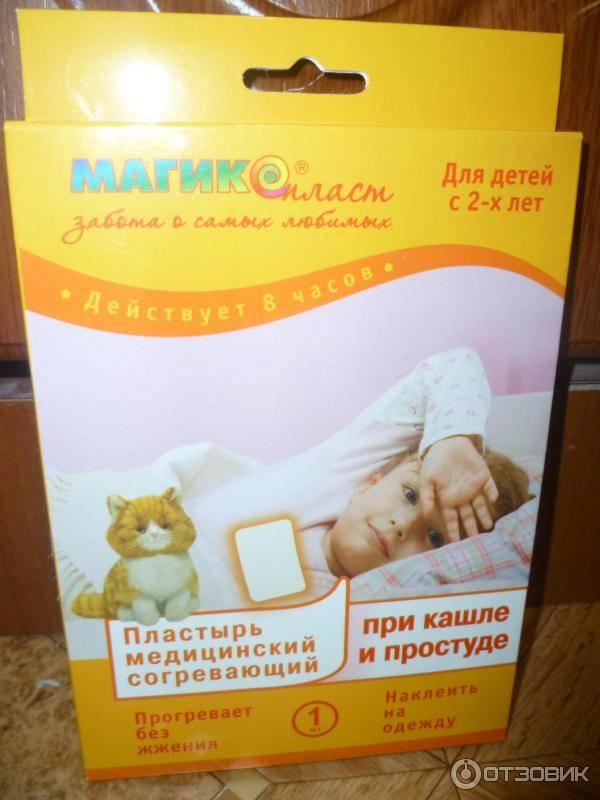 Как применять перцовый пластырь при насморке и кашле: рекомендации врача