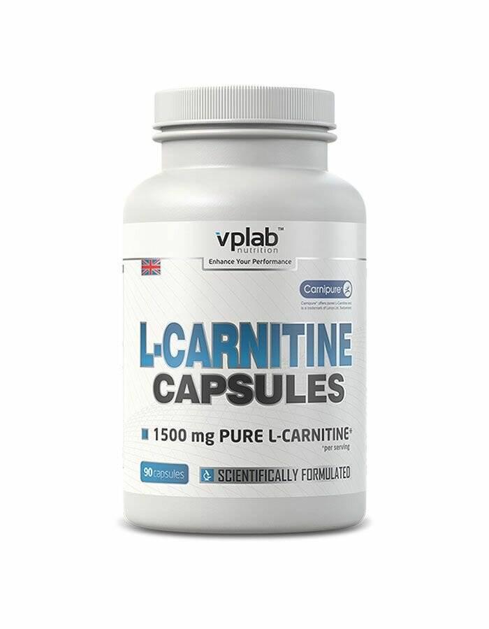 Как пить l-карнитин перед тренировкой: жидкий, в порошке, в таблетках и капсулах