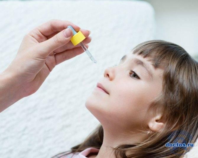 Аллергический ринит у ребенка: симптомы и методы лечения, профилактика