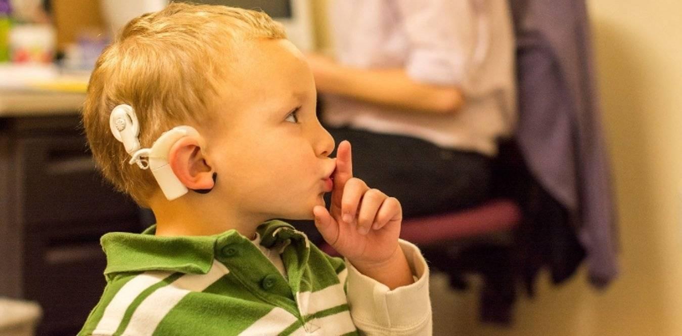 тугоухость у детей лечение