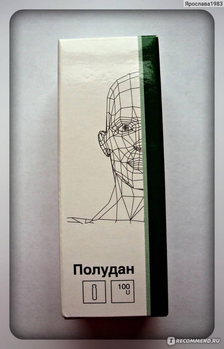 Инструкция по применению глазных капель полудан (poludanum)