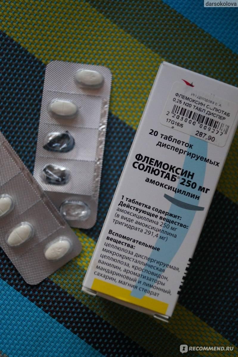 Ларингит трахеит лечение у взрослых | советы доктора