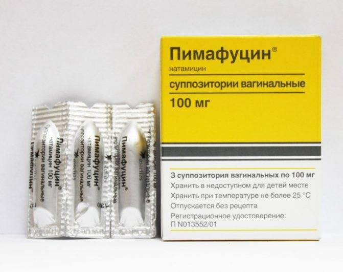 Лечение хламидиоза препаратами — современные таблетки и методы терапии