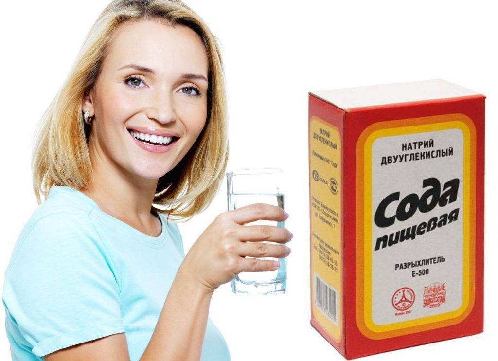 Болит горло при беременности полоскание содой