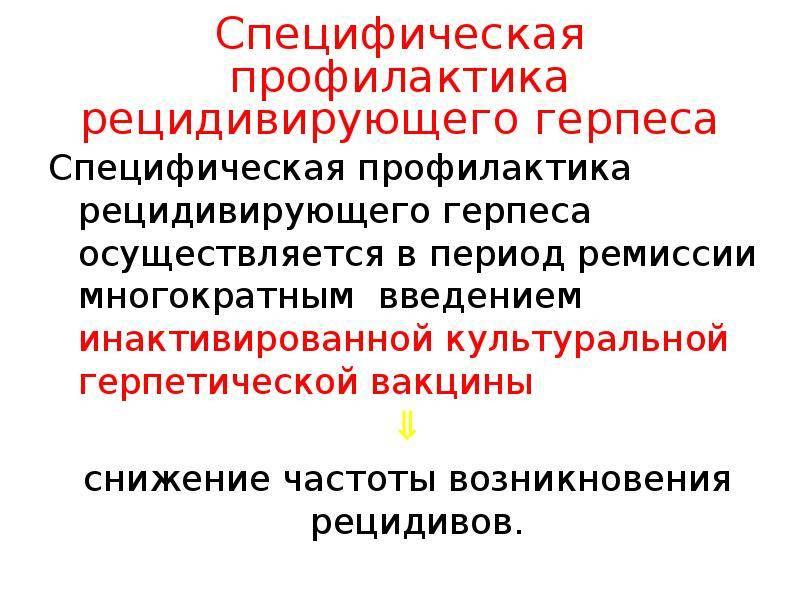 Запугала себя,герпес  под носом  ( - как можно заразиться генитальным герпесом - запись пользователя светлана (id2275149) в сообществе образ жизни беременной в категории заморочки - babyblog.ru