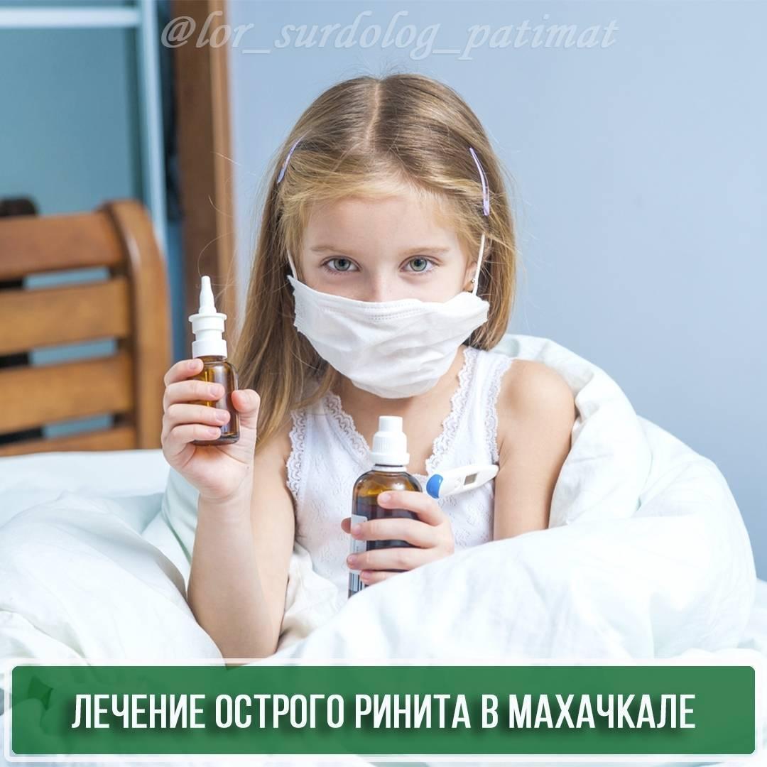 У грудничка кашель и насморк без температуры что делать