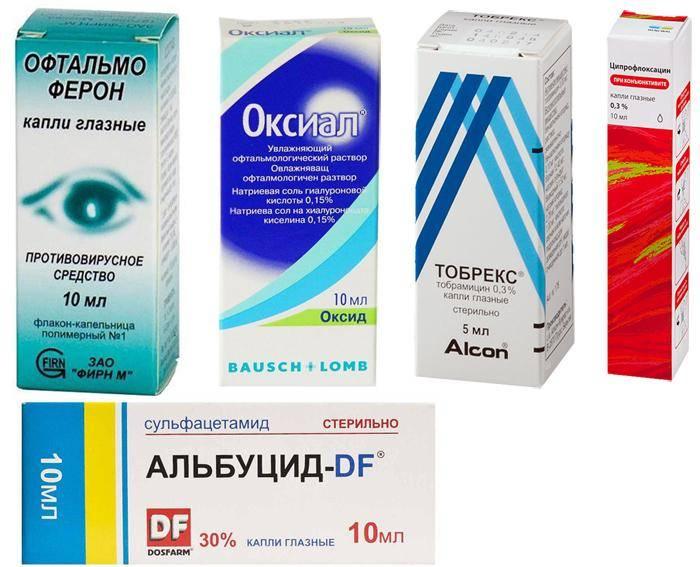 Глазные капли оксиал: инструкция к препарату, аналоги, отзывы