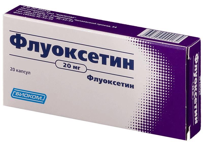 таблетки при булимии
